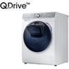 stoomprogramma Samsung Quick Drive