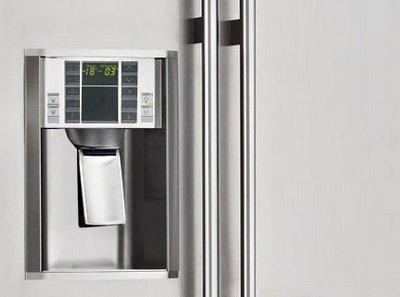 Amerikaanse koelkast met Elegance bekleding