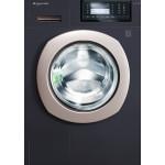SCHULTHESS wasmachine professioneel SPIRIT 540 TITAN ROCK