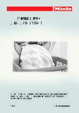 Gebruiksaanwijzing MIELE droger warmtepomp TKB 340 WP