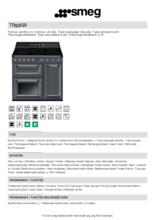 Product informatie SMEG fornuis inductie grijs TR93IGR