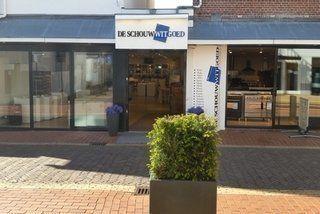 De winkel van De Schouw Witgoed in Bussum